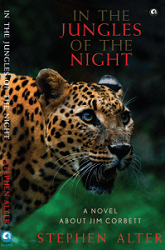 in-the-jungles-of-the-night-stephen-alter-fiction-books